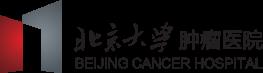Logo des Beijing Cancer Hospital